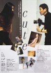 Movie_01_CUTE