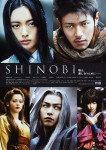 Movie_06_SHINOBI